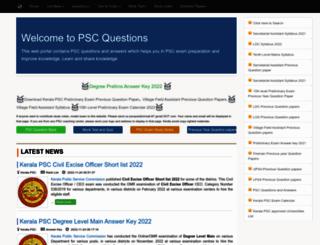 pscquestion.in screenshot