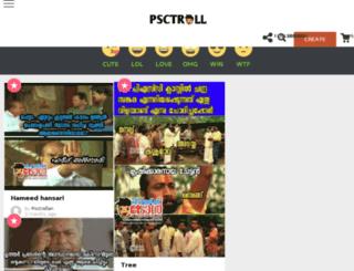 psctroll.in screenshot