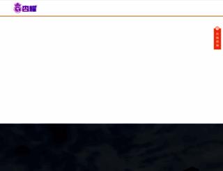 psdnow.com screenshot