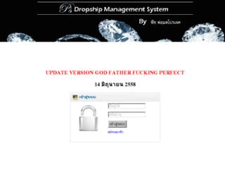 psdropship.com screenshot