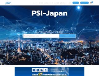 psi.jp screenshot