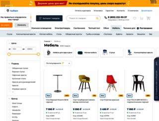 psk-plit.ru screenshot