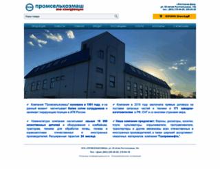 psm.rostov.ru screenshot