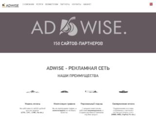 psma01.com screenshot