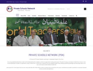 psn.org.pk screenshot