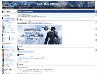 pso2-wiki.net screenshot
