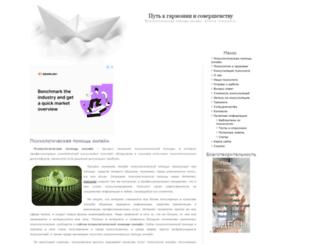 psy-konsult.ru screenshot