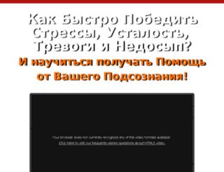 psy.rusoul.ru screenshot