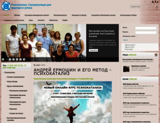 psychocatalysis.ru screenshot