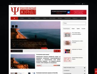 psychojournal.ru screenshot