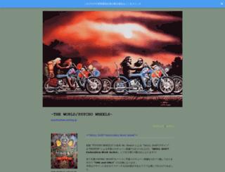 psychowhee.exblog.jp screenshot