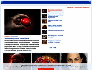 psyfactor.org screenshot