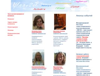 psynn.ru screenshot