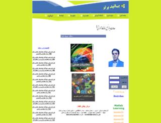 ptabd.awardspace.com screenshot