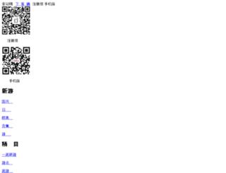 ptbus.com screenshot