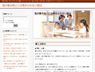 ptclister.com screenshot