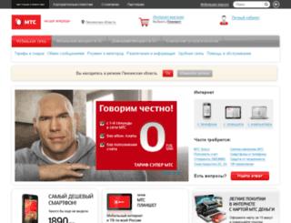 ptcomm.ru screenshot