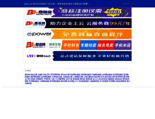 pte.cn screenshot