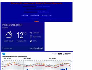 pteleos.meteoclub.gr screenshot