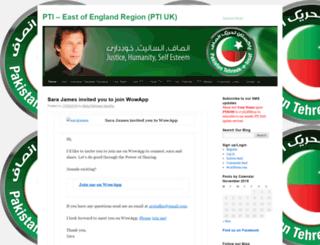 ptieoe.wordpress.com screenshot