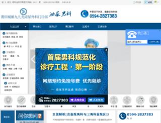 ptjlnk.com screenshot
