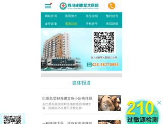 ptnk120.com screenshot