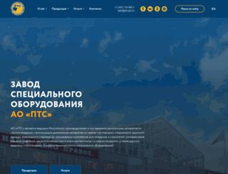 pto-pts.ru screenshot