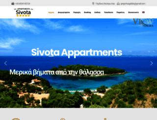 ptp.gr screenshot