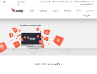 pttat.com screenshot