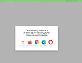 ptu.customs.ru screenshot