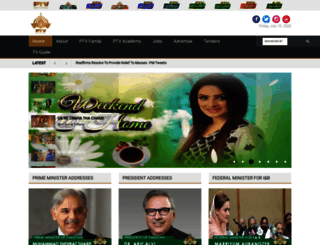 ptv.com.pk screenshot