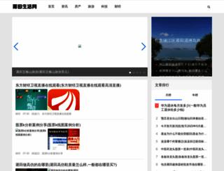 ptweb.com.cn screenshot