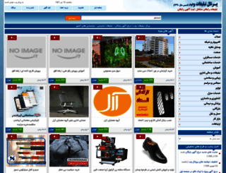 ptweb.ir screenshot