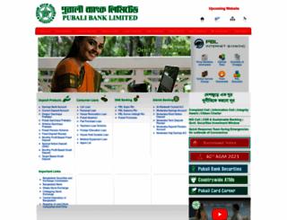 pubalibangla.com screenshot