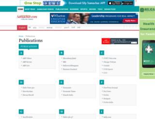 publication.samachar.com screenshot