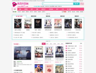 publicitwit.com screenshot