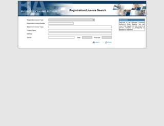 publicregister.sbcit.com.au screenshot