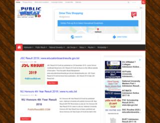 publicresultbd.com screenshot