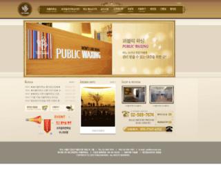 publicwaxing.com screenshot