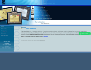 publik-advertising.com screenshot