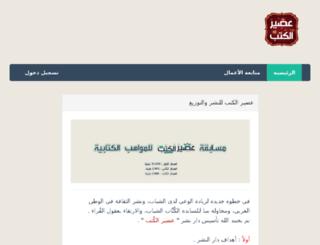 publish.book-juice.com screenshot