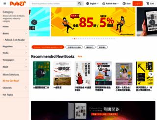 pubu.com.tw screenshot
