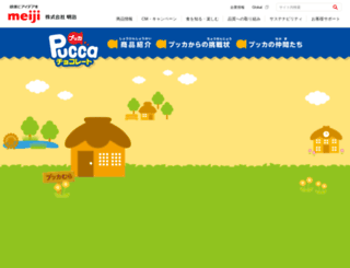 pucca.tv screenshot