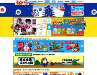puccho.jp screenshot
