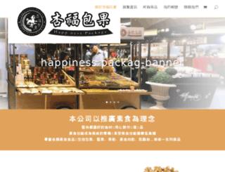 puchifood.com.tw screenshot