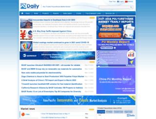 pudaily.com screenshot