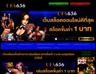 pudinghotels.com screenshot