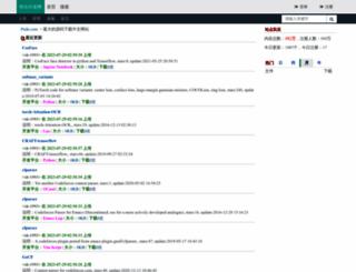 pudn.com screenshot