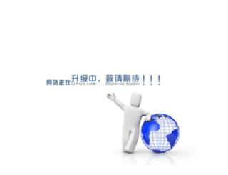 puduma.com screenshot