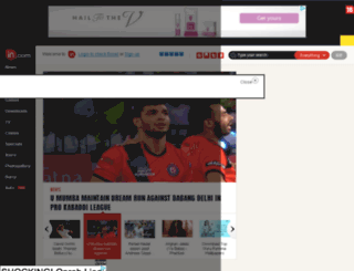 pue.kar.nic.in.com screenshot